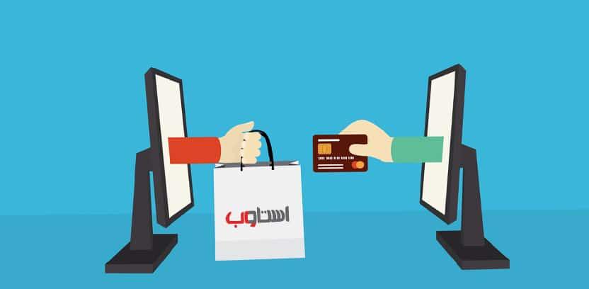 فروشگاه اینترنتی چیست